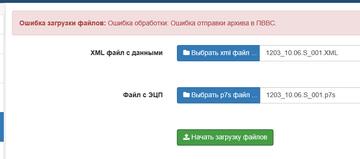 http://s5.uploads.ru/t/oNZcp.png