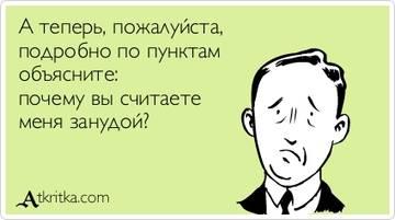 http://s5.uploads.ru/t/oNcjg.jpg