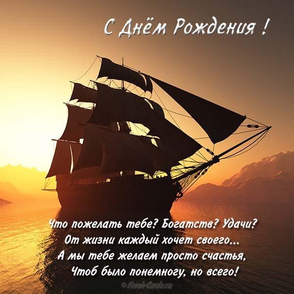 http://s5.uploads.ru/t/oO1lB.jpg