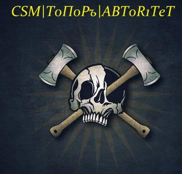 http://s5.uploads.ru/t/oQcTj.jpg