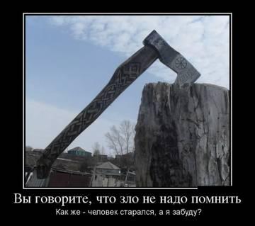http://s5.uploads.ru/t/oRPOT.jpg