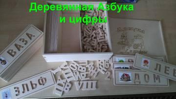 http://s5.uploads.ru/t/oWhnj.jpg
