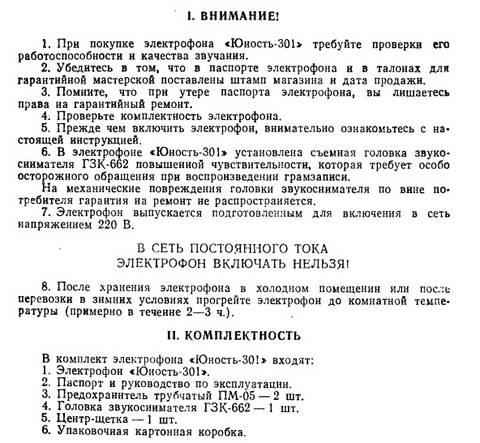 http://s5.uploads.ru/t/oZSra.jpg