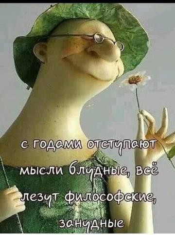 http://s5.uploads.ru/t/oaeM3.jpg