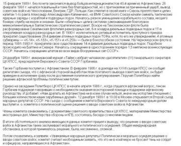 http://s5.uploads.ru/t/oark5.jpg