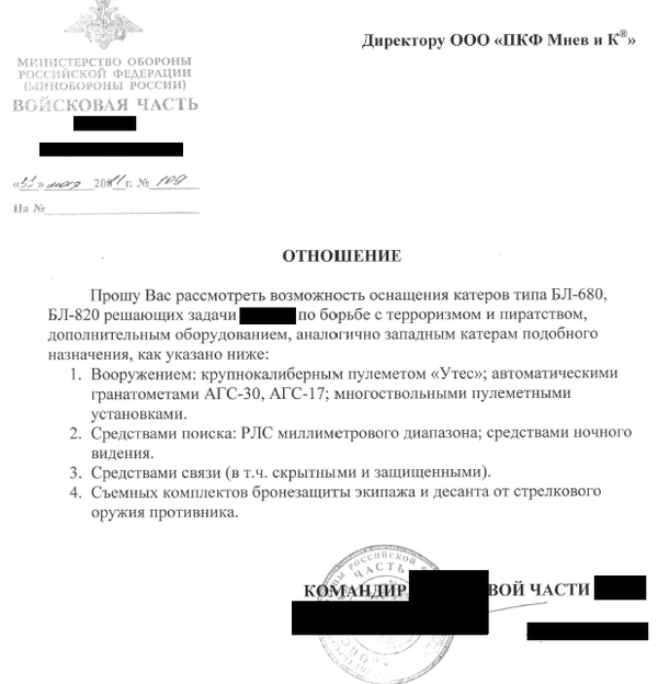 http://s5.uploads.ru/t/od0wX.png