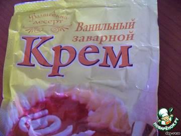 http://s5.uploads.ru/t/of07I.jpg