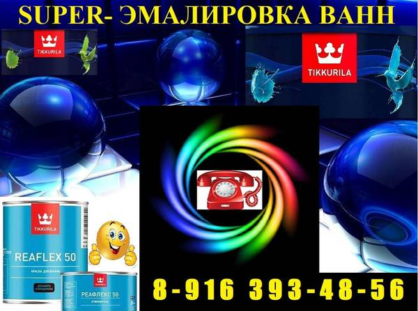 http://s5.uploads.ru/t/ohWu5.jpg