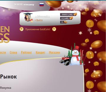 http://s5.uploads.ru/t/ornZq.png