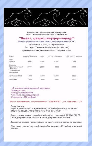 http://s5.uploads.ru/t/ouXe7.jpg