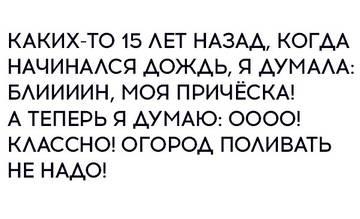 http://s5.uploads.ru/t/oxTFh.jpg