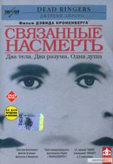 http://s5.uploads.ru/t/p0GWd.jpg