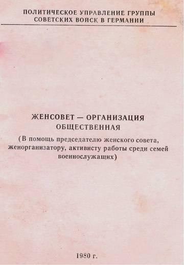 http://s5.uploads.ru/t/p13dz.jpg