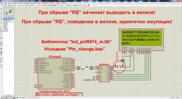 http://s5.uploads.ru/t/p7fd0.jpg