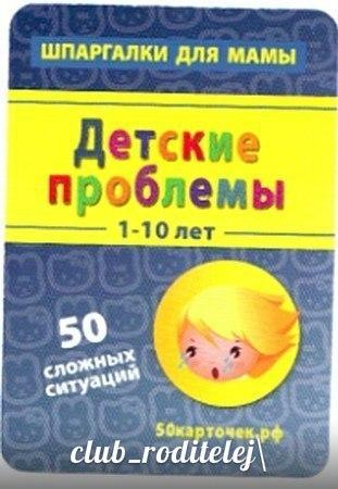 http://s5.uploads.ru/t/pA21u.jpg