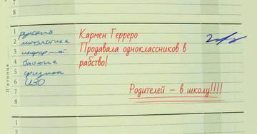 http://s5.uploads.ru/t/pAbsH.jpg