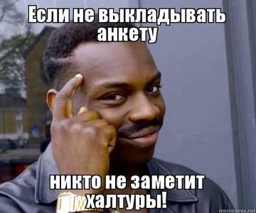 http://s5.uploads.ru/t/pF5L2.jpg