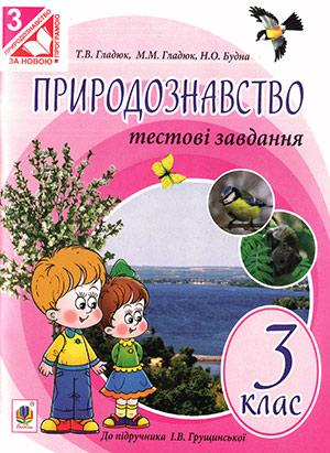 http://s5.uploads.ru/t/pH9Um.jpg