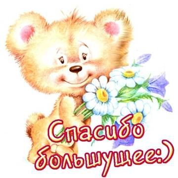 http://s5.uploads.ru/t/pKOJ5.jpg