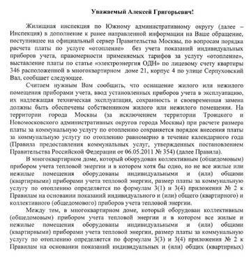 http://s5.uploads.ru/t/pNMz5.jpg