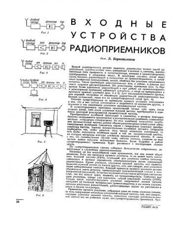 http://s5.uploads.ru/t/pNfUP.jpg