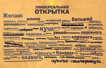 http://s5.uploads.ru/t/pNjSw.jpg