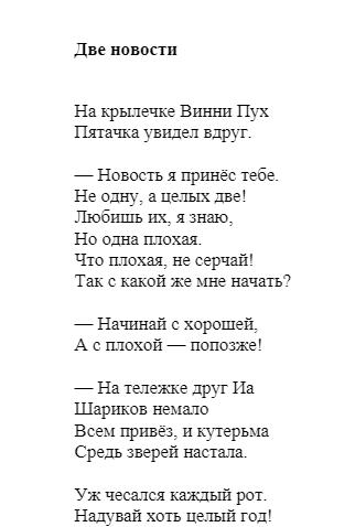http://s5.uploads.ru/t/pPGuM.png