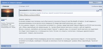 http://s5.uploads.ru/t/pQzow.png