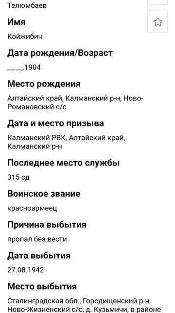 http://s5.uploads.ru/t/pSYi2.jpg