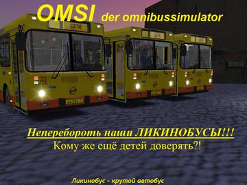 http://s5.uploads.ru/t/pbeTz.png