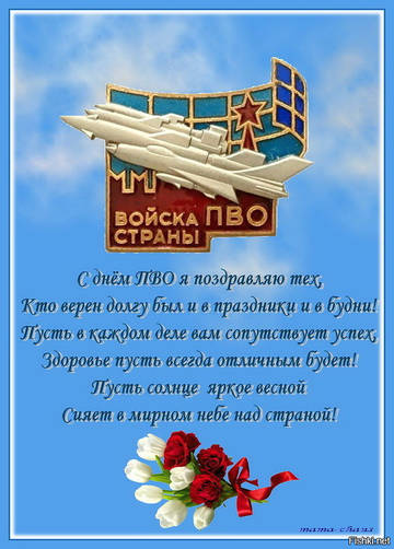 http://s5.uploads.ru/t/pe3ra.jpg