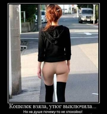 http://s5.uploads.ru/t/phLky.jpg