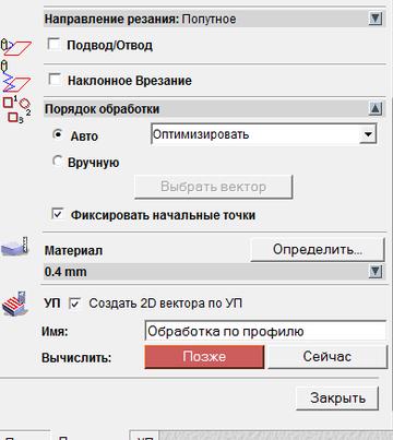 http://s5.uploads.ru/t/pkoAI.png