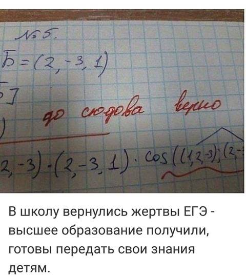 http://s5.uploads.ru/t/posBu.jpg