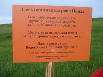http://s5.uploads.ru/t/pqIMj.jpg