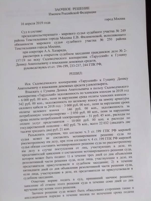 http://s5.uploads.ru/t/ptX8P.jpg