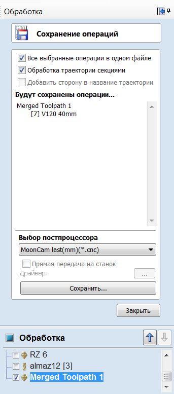 http://s5.uploads.ru/t/pvfPI.jpg