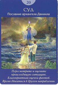 http://s5.uploads.ru/t/pwoNP.jpg