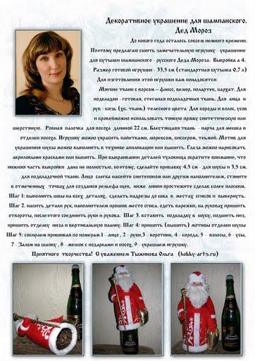 http://s5.uploads.ru/t/pxNf9.jpg