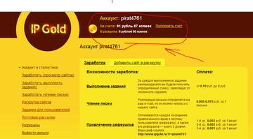 http://s5.uploads.ru/t/q0XoL.png