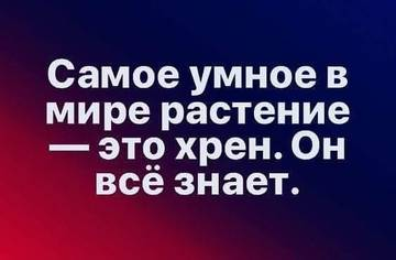 http://s5.uploads.ru/t/q59DR.jpg