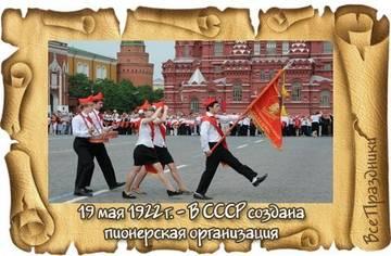 http://s5.uploads.ru/t/qAGDk.jpg