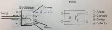 http://s5.uploads.ru/t/qCyQ2.jpg