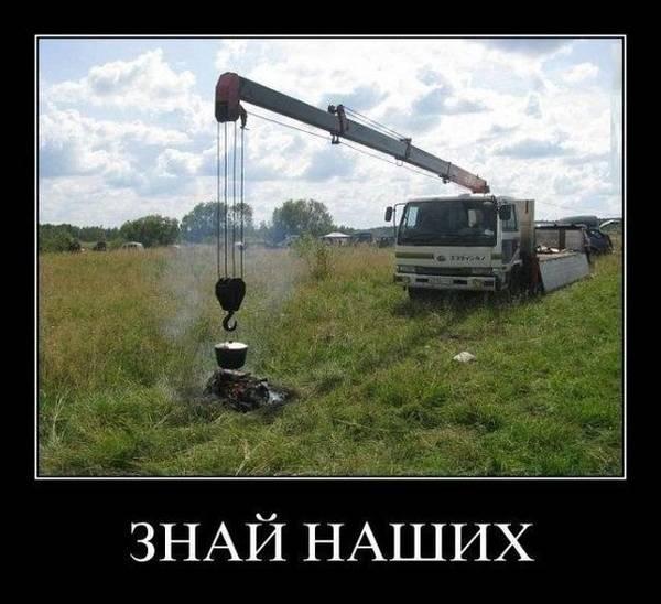 http://s5.uploads.ru/t/qIEAJ.jpg