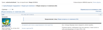 http://s5.uploads.ru/t/qOQ5E.png