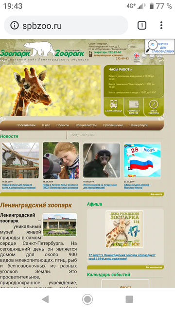 http://s5.uploads.ru/t/qOkWu.png