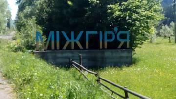 http://s5.uploads.ru/t/qRirX.jpg