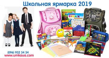 http://s5.uploads.ru/t/qYDT6.jpg
