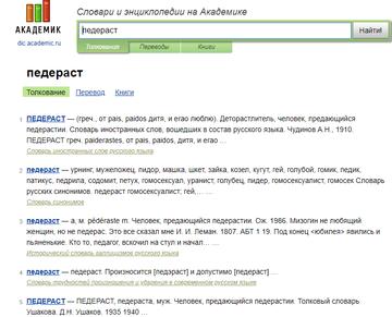 http://s5.uploads.ru/t/qav4O.png