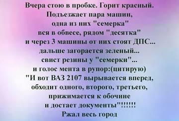 http://s5.uploads.ru/t/qdSPv.jpg